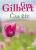 Čas žít - Guy Gilbert