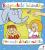 Rozpustilé básničky pro malé dětské ručičky - 30 jednoduchých říkanek s procvičováním prstíků - Romana Suchá