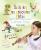 Škola hry na zobcovou flétnu - kolektiv autorů