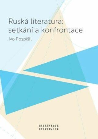 Ruská literatura: setkání a konfrontace - Ivo Pospíšil