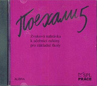 Pojechali 5 - CD k učebnici ruštiny pro základní školy - Kolektiv