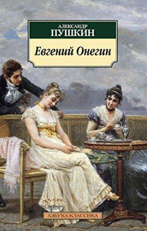 Evgenij Onegin - Alexandr Sergejevič Puškin