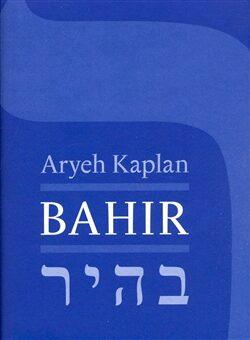 Bahir - Aryeh Kaplan,