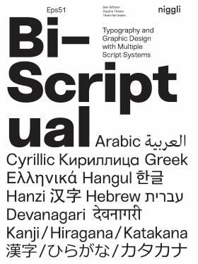 Bi-Scriptual: Typography and Graphic Design with Multiple Script Systems - Kolektiv