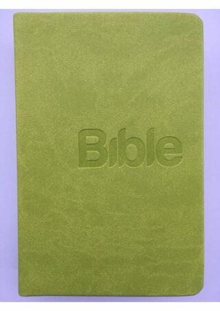 Bible, překlad 21. století (Green) - neuveden