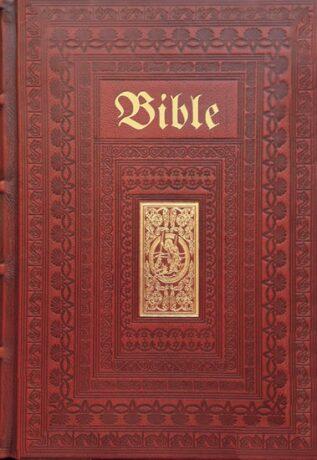 Bible (rodinná, malá) - neuveden