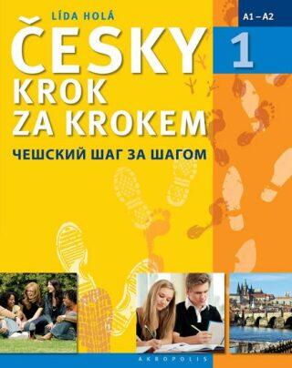 Česky krok za krokem 1 - ruská - Lída Holá