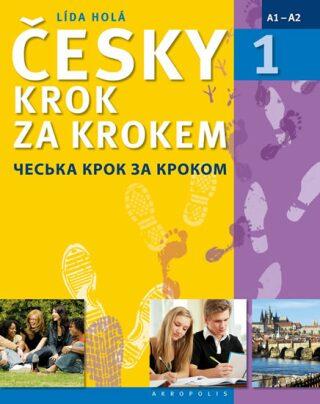 Česky krok za krokem 1 - ukrajinská - Lída Holá