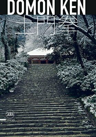 Domon Ken: The Master of Japanese Realism - Menegazzo