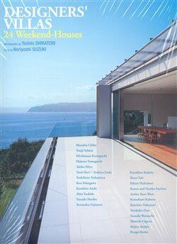 Designers' Villas -
