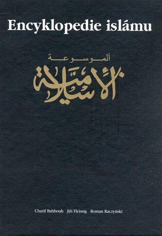 Encyklopedie islámu - Kolektiv