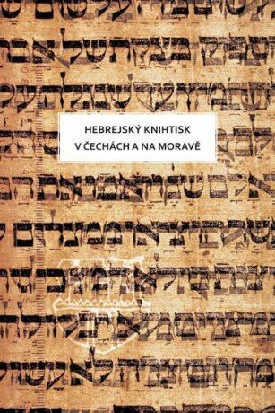 Hebrejský knihtisk - Olga Sixtová