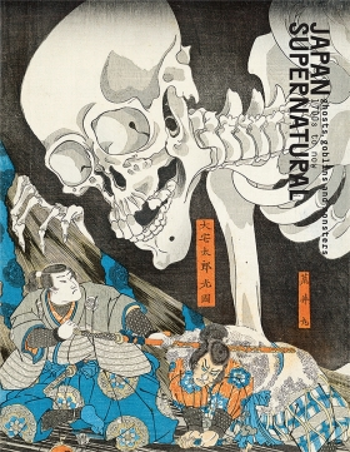 Japan Supernatural - Melanie Eastburn