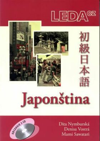 Japonština - Kolektiv