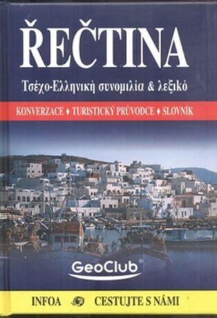 Řečtina - konverzace, turistický průvodc - kolektiv