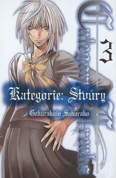 Kategorie: Stvůry 3 - Gokurakuin Sakurako