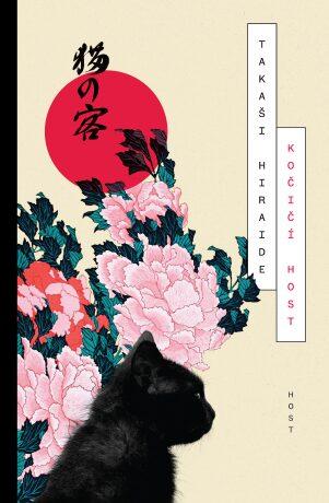 Kočičí host - Hiraide Takashi - e-kniha