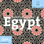 Islamic Designs From Egypt -