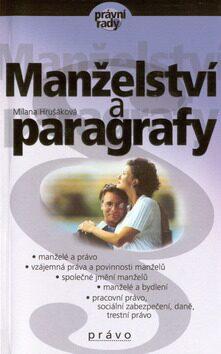 Manželství a paragrafy - Milana Hrušáková