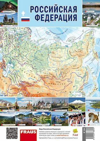 Mapa – Ruská federace - neuveden