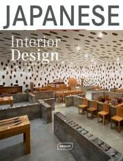 Japanese Interior Design - Michelle Galindo