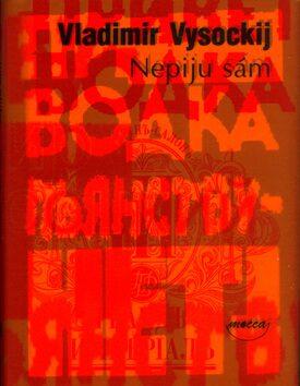 Nepiju sám (1. vyd) - Vladimír Vysockij, Pavel Růt