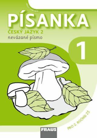 Písanka 2/1 - nevázané písmo Sassoon pro 2. ročník ZŠ - neuveden