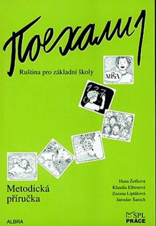 Pojechali 1 - Ruština pro základní školy (Metodická příručka) - Kolektiv