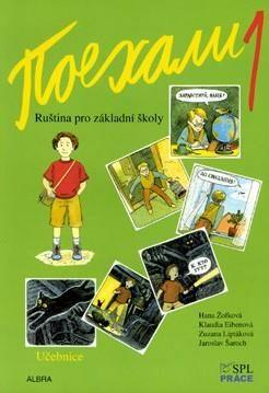 Pojechali 1 - Ruština pro základní školy (Učebnice) - Hana Žofková