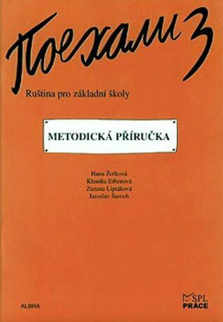 Pojechali 3 - Ruština pro základní školy (Metodická příručka) - Kolektiv