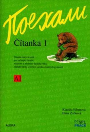 Pojechali - Čítanka 1 - Hana Žofková, Klaudia Eibenová