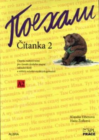 Pojechali - Čítanka 2 - Hana Žofková, Klaudia Eibenová