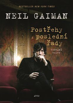 Postřehy z poslední řady - Neil Gaiman