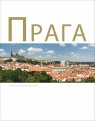 Praha - rusky - Zdeněk Thoma
