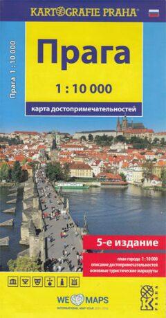 Praha - 1:10 000 (rusky) mapa turistických zajímavostí - neuveden