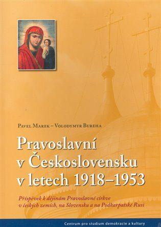 Pravoslavní v Československu v letech 1918–1942 - Pavel Marek, Bureha Volodymyr