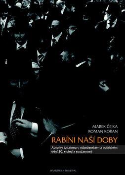 Rabíni naší doby - Marek Čejka