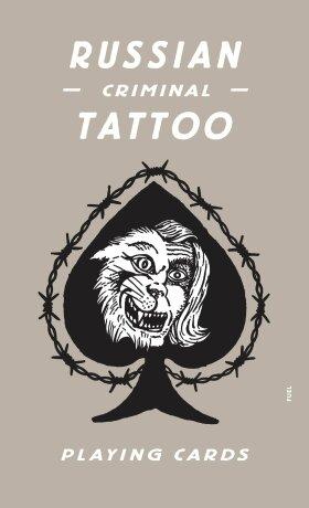 Russian Criminal Tattoos and Playing Cards - Kolektiv