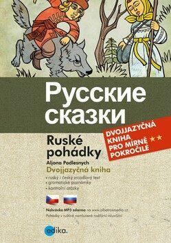 Russkie skazki / Ruské pohádky - Aljona Podlesnych