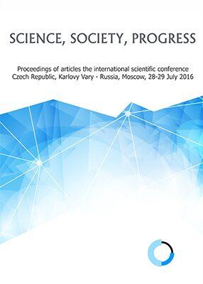 Science, society, progress - konferenční materiály - e-kniha