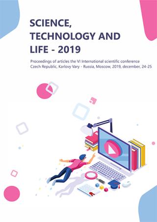 Science, Technology and Life – 2019 - Kolektiv