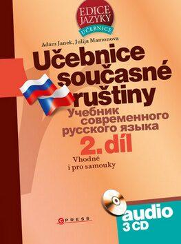 Učebnice současné ruštiny, 2. díl + audio CD - Adam Janek, Julie Bezděková