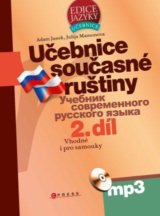Učebnice současné ruštiny, 2. díl + mp3 - Yulia Mamonova, Adam Janek