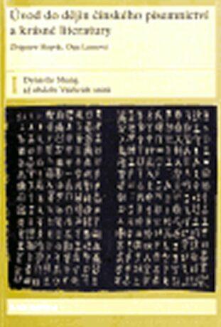 Úvod do dějin čínského písemnictví a krásné literatury I. díl - Olga Lomová