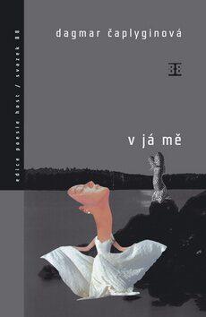 V já mě - Dagmar Čaplingynová