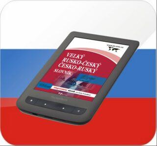 Velký rusko-český/ česko-ruský slovník (pro PocketBook) - TZ-One - e-kniha