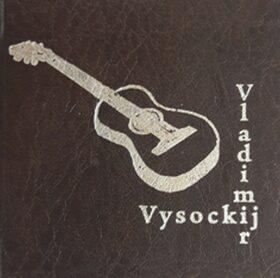 Vladimir Vysockij - Vladimír Vysockij