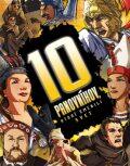 10 panovníkov, ktorí zmenili svet - Clive Gifford