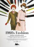 1960 Fashion (Artists Colouring Book) - Pepin van Roojen