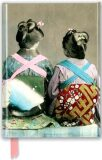 Zápisník Japanese Dancers Wearing Traditional Kimonos (Foiled Journal) - Flame Tree Publishing